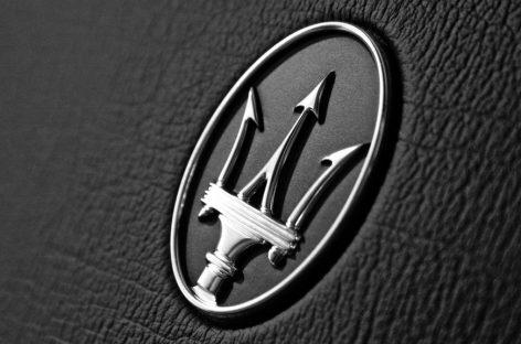 Maserati завершила грандиозный тур в честь 15-летия выхода на китайский рынок