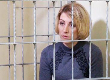 Алисова обжаловала приговор