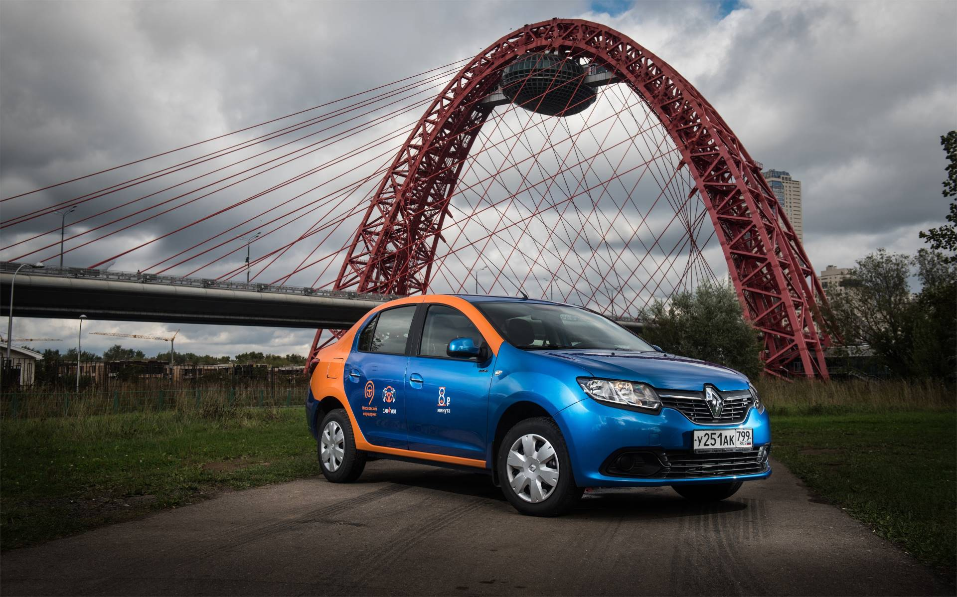 Renault Logan Active CAR4YOU