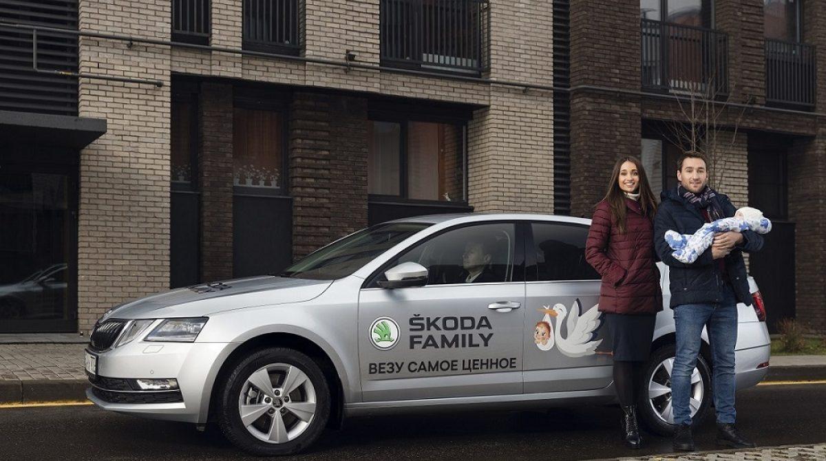 Škoda Baby Mobil