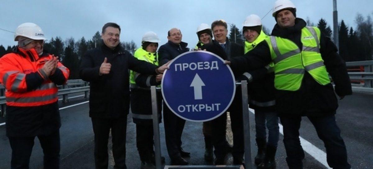 Открыт участок ЦКАД открыт в обход Звенигорода