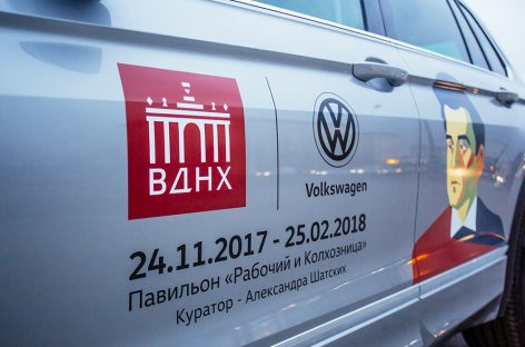 Volkswagen Tiguan получил версию Sportline