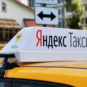 Роспотребнадзор собирается оштрафовать «Яндекс.Такси»