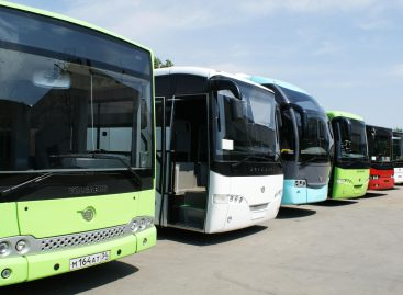 Аренда автобусов в Москве – для экскурсий, свадеб и трансферов