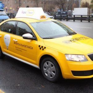 Яндекс Такси и дети