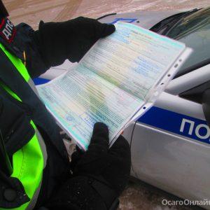 Госдума рассмотрит законопроект, уравнивающий статус бумажного и электронного полиса ОСАГО
