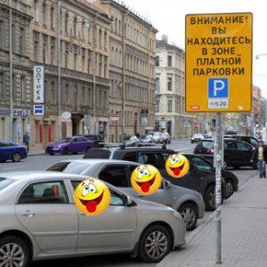 Полиция на стороне водителей