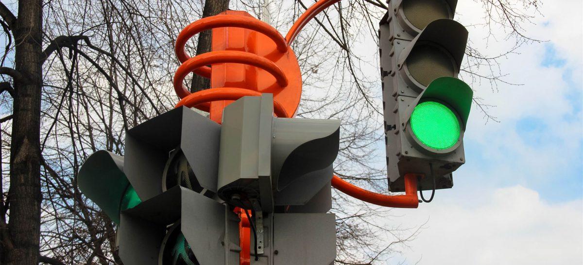 Интеллектуальные светофоры в Москве