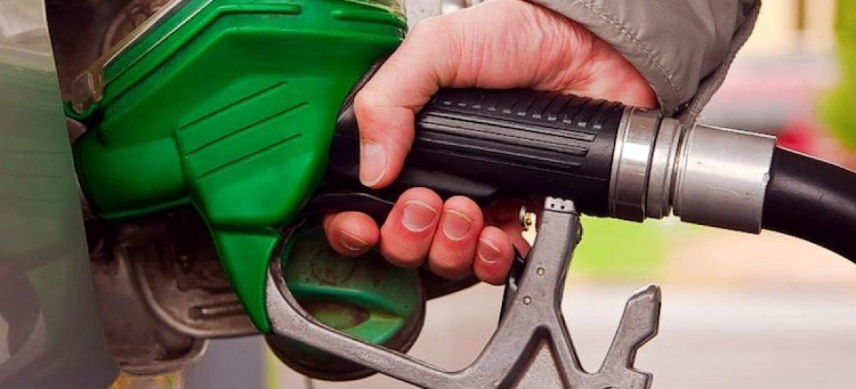 Путь бензина
