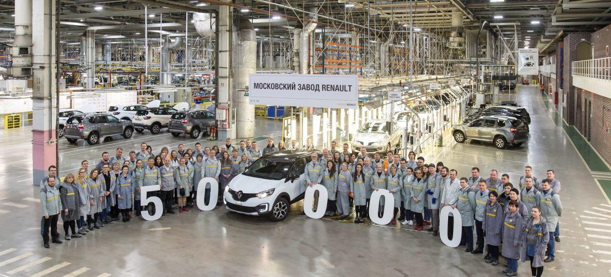 В России выпущен 50-тысячный Renault Kaptur