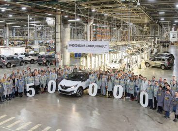 Руководство Renault Россия в ТОП-1000 российских менеджеров