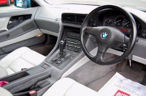 На торги выставлено редкое купе BMW 850Ci 1993 года султана Брунея