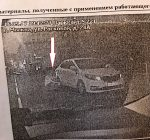 Суд отказался отменять штраф за смену колеса