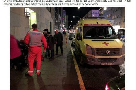 Переполох в Стокгольме: российская Скорая спасает шведов
