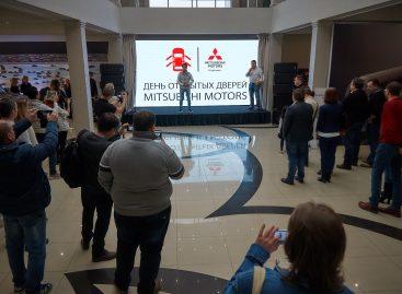 День открытых дверей Mitsubishi