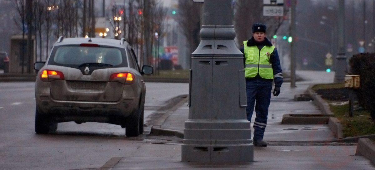 На въездах в Москву появились наряды полиции
