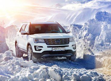 Прогноз на 2018 от Ford