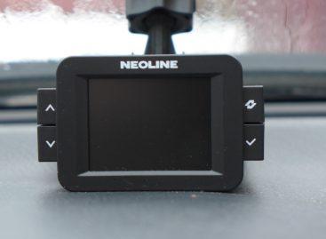 Neoline X-COP 9000c — робот, который вам рад