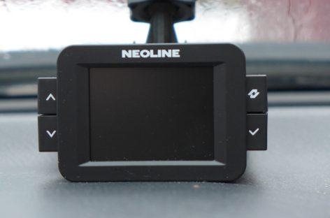 Neoline X-COP 9000c – робот, который вам рад