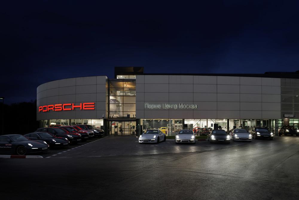 Porsche дилерский центр Русланд Порше Центр Москва