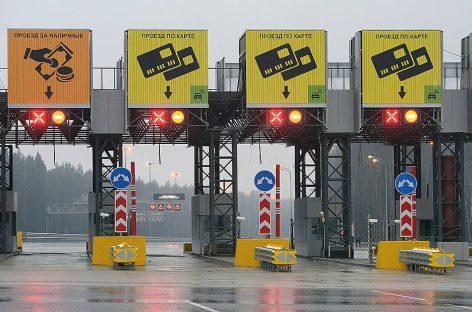 За неоплаченную езду по платным трассам теперь будут штрафовать