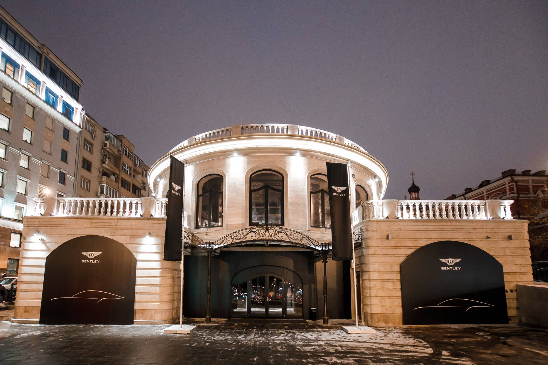 Rozhdestvenka Bazaar