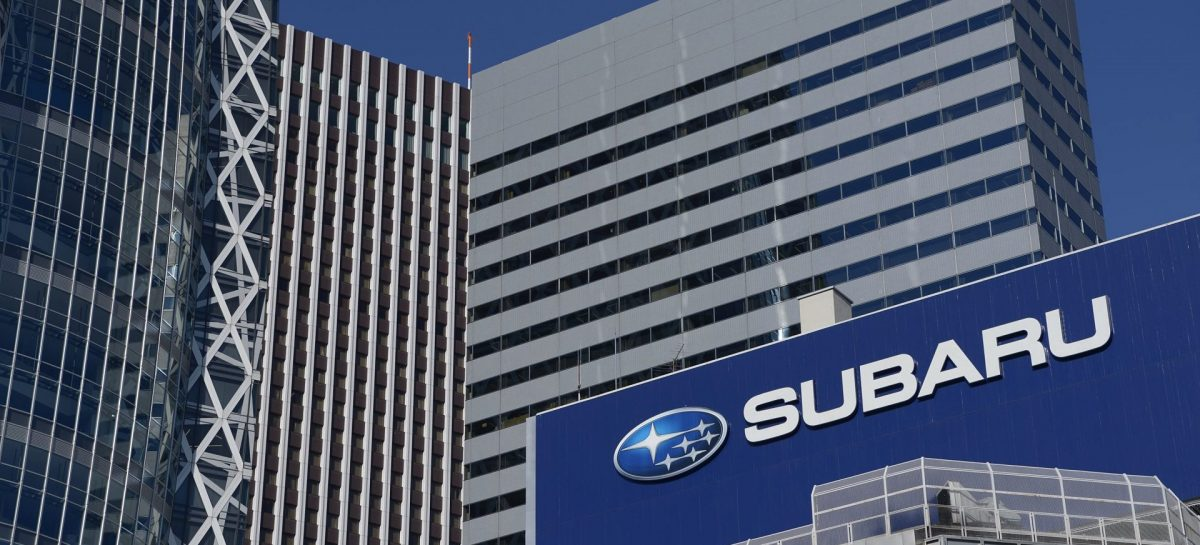 Subaru обвинили в махинациях
