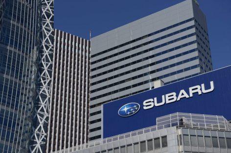 Subaru подвела итоги продаж 2018 года