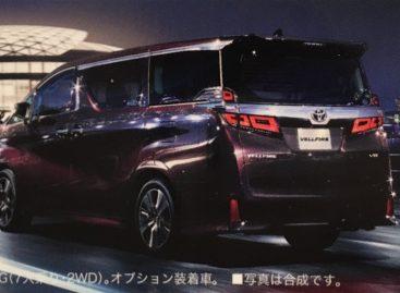 Минивэн Toyota Vellfire 2018 модельного года