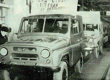 УАЗ-469 – легенде 45 лет