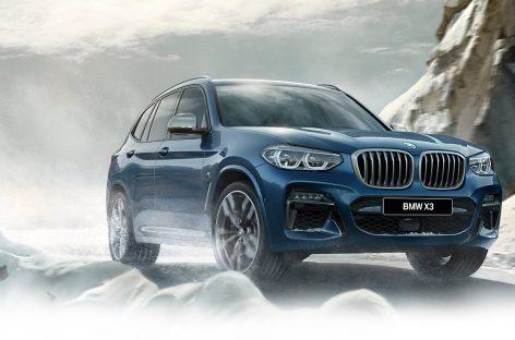 BMW Group Россия повышает цены на все модели