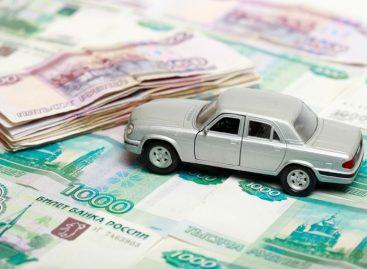 Госдума против отмены транспортного налога