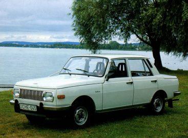 Редкий Wartburg продают в Алтайском крае