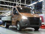 «Группа ГАЗ» начала производство новых моделей коммерческих автомобилей