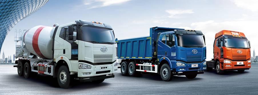 грузовики FAW