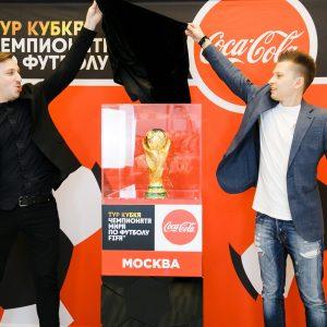 Кубок Чемпионата мира на Новом Арбате
