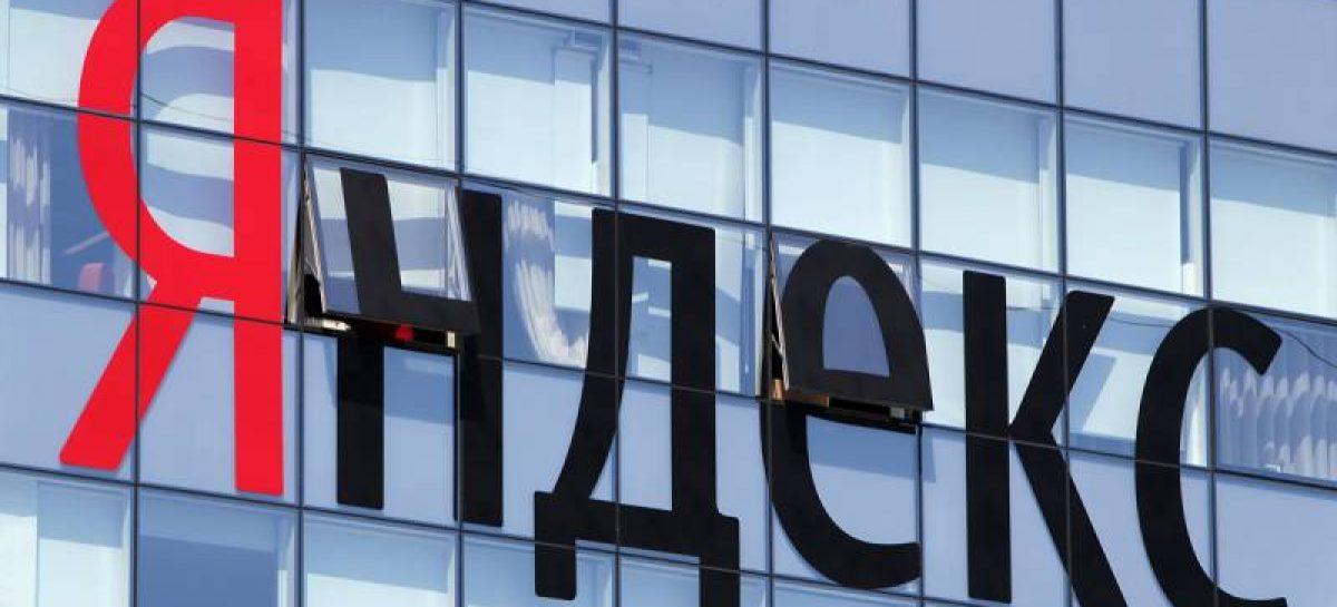 Яндекс запустит каршеринг Яндекс.Драйв