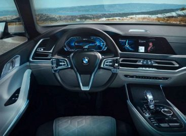Когда появится в России BMW X7?