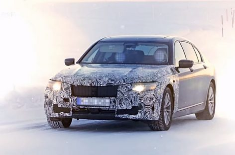 Подробности BMW 7-series 2019 года