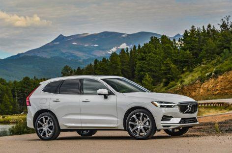 Новая награда Volvo XC60
