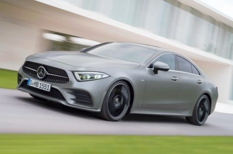 Известны цены на Mercedes-Benz CLS третьего поколения