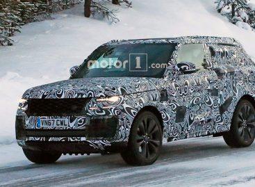 Land Rover вывел на тесты Range Rover Coupe