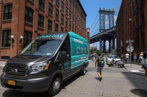 Ford приобрела два высокотехнологичных стартапа