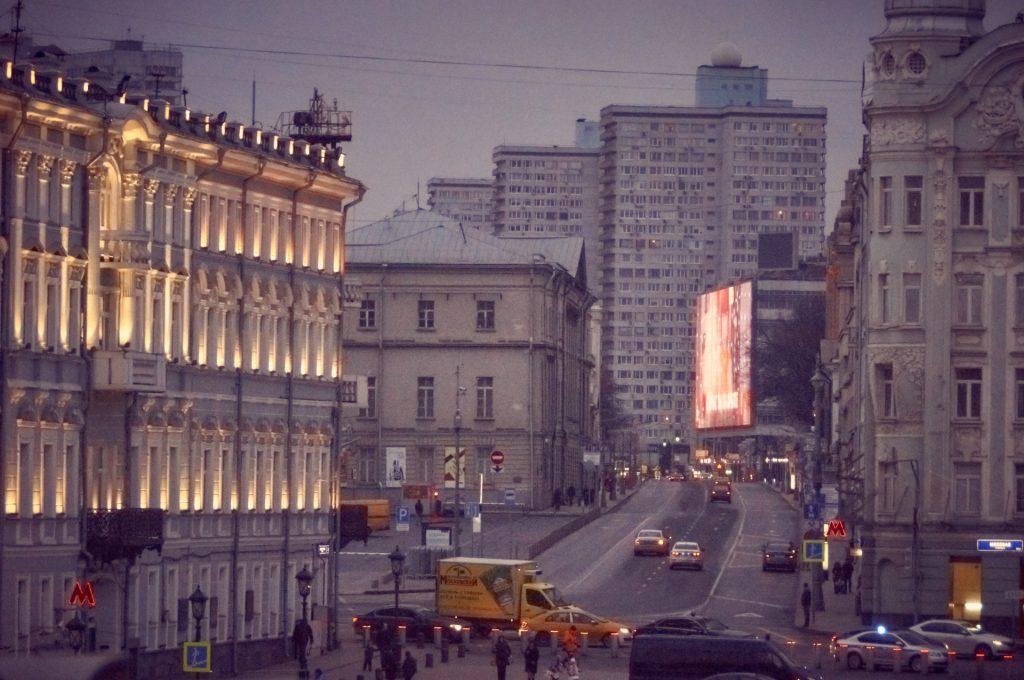 Москва, Зима, метро, утро