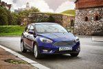 Ford Sollers увеличил продажи автомобилей за рубежом на 21%