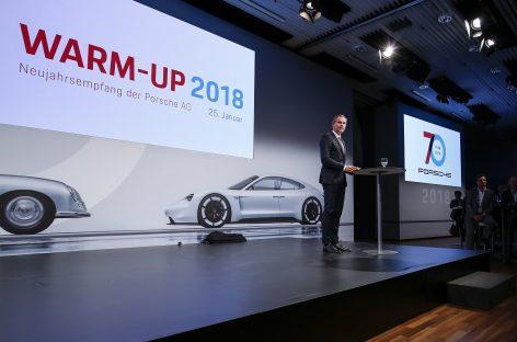Porsche 70 лет