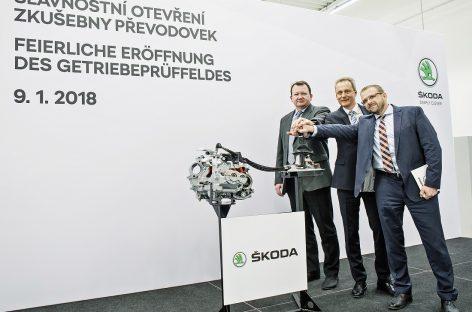 Более 8 млн евро ŠKODA AUTO инвестировала в развитие разработок коробок передач с 2011 года