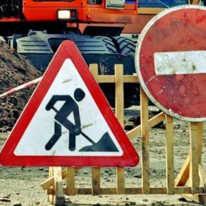 Движение ограничат на нескольких улицах в центре Москвы из‑за реконструкции газопровода