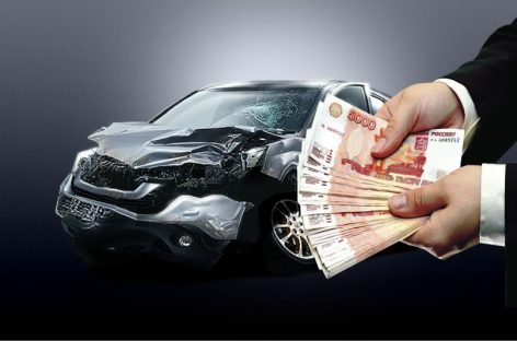 Как происходит выкуп битых авто?