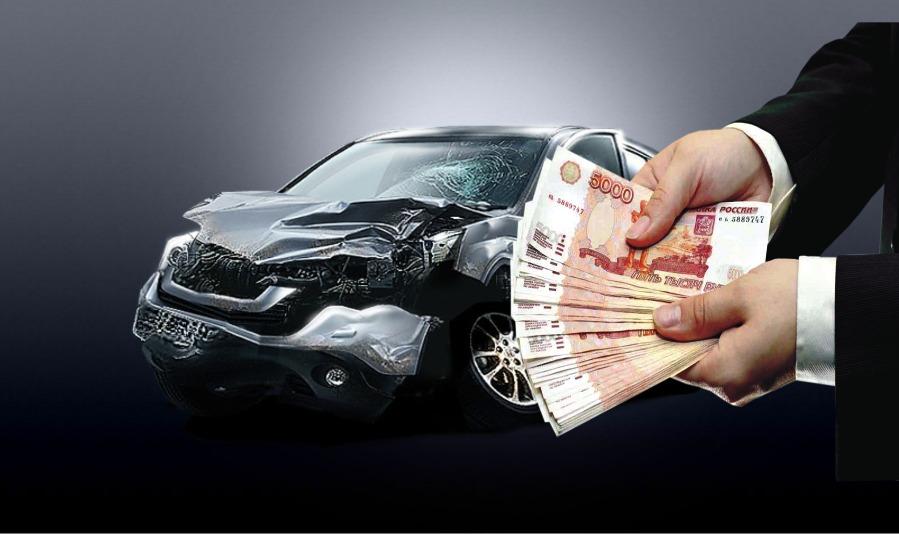 Выкуп битых автомобилей - как происходит отзывы владельцев